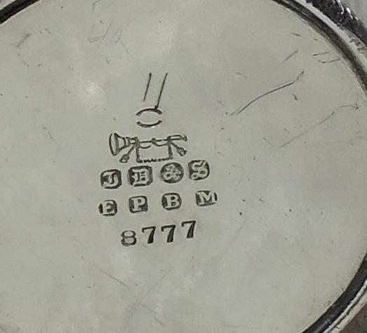 DSCN6217